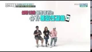 "160914 Weekly Idol 'Heechul phone call to BTS Suga"""