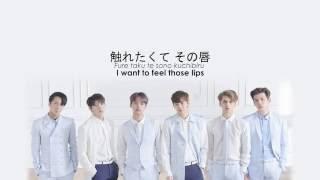 [LYRICS] VIXX (빅스) - Moonlight (JPN | ENG | ROM)