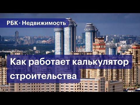 Что нужно знать о необходимых процедурах для строительства в Москве photo