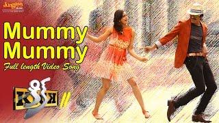 Mummy Mummy Full Video Song | KICK 2 | Raviteja | Rakul Preet Singh | Thaman