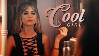 brooke maddox | cool girl