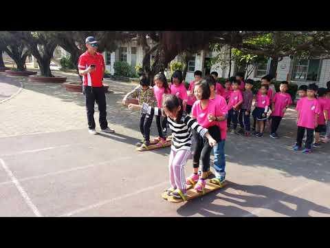 20191126 各式童玩體驗3 - YouTube