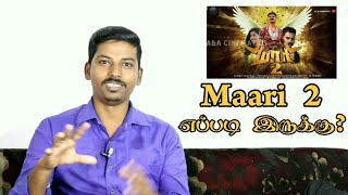 Maari-2 Movie Review | Cinebook
