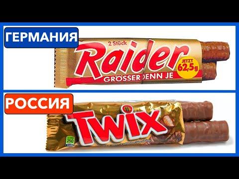 16 Продуктов, которые Выглядят по разному в Других странах