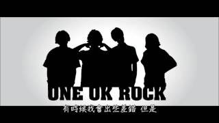 【中譯字幕】ONE OK ROCK - (You can do)everything