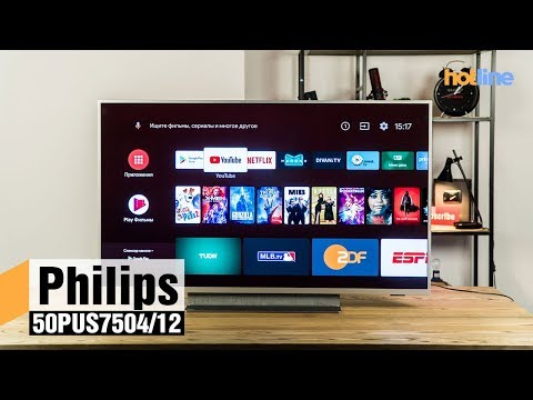 Philips 50PUS7504/12 – обзор телевизора на базе ОС Android TV photo