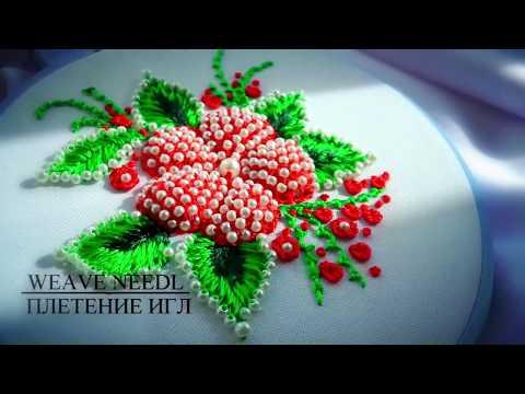 Hand Embroidery: BEAD WORK | Вышивка: Вышивка бисером|🌸🌸🌸