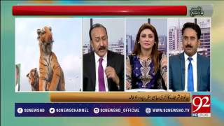 Bakhabar Subh - 09 August 2017 - 92NewsHDPlus