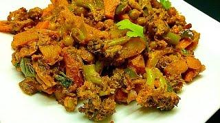 Broccoli Mixed Vegetable Masala