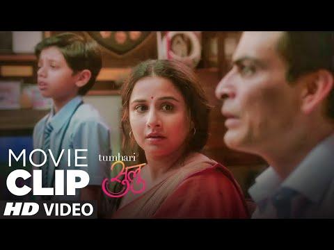 Kisne Sikhaya Chori Karna?   Tumhari Sulu   Movie Clip   Vidya Balan