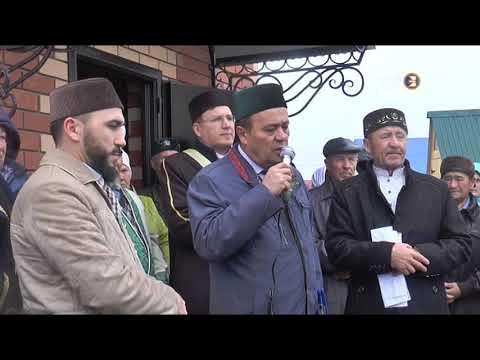 Открытие мечети в Мендяново