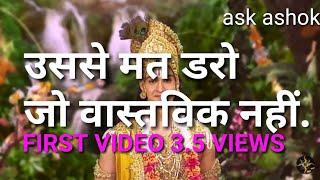 Bhagwat Geeta Shlok for WhatsApp status video    Motivational quotes in hindi    inspired    part 3