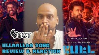 PETTA | ULLAALLAA Song Review & Reaction |Rajinikanth |Anirudh
