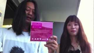 2012年9月26日発売 「川本真琴 and 幽霊(4曲入りCD+写真集)」