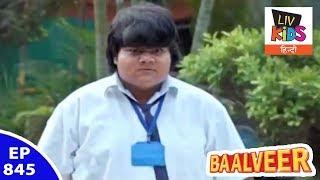 Baal Veer   बालवीर   Episode 845   Maha Vinashini's New Prey