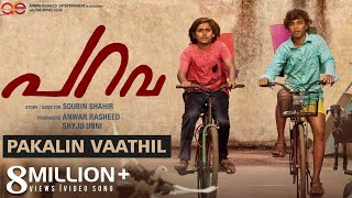 Pakalin Vaathil Video Song | Parava | Soubin Shahir | Rex Vijayan | Anwar Rasheed Entertainment