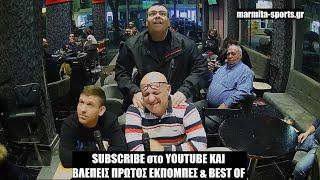 Κιμπόκο ρίχνει φάπες στον Ραπτό από... αγάπη | Marmita-sports.gr