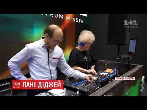 У Польщі 78-річна діджейка створює музику на дискотеках