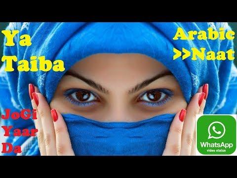 Download thumbnail for Ya Taiba Ya Taiba | Arabic Naat | Whatsapp
