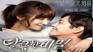 One Junn & Siyeon - 우리 두 사람 (Love & Secret OST Part.2)