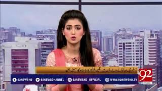 Bakhabar Subh - 22 July 2017 - 92NewsHDPlus