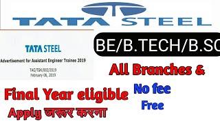 Tata steel recruitment 2019