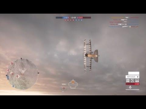 BF1 Gameplay: 58/0 Fighter