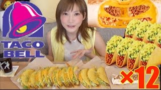 [MUKBANG] Taco Bell in Japan??? Taco Party Pack (12 tacos) and Brand new Item Quesarito