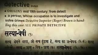 Best 5 Hindi till end suspense thriller movies (part 2)