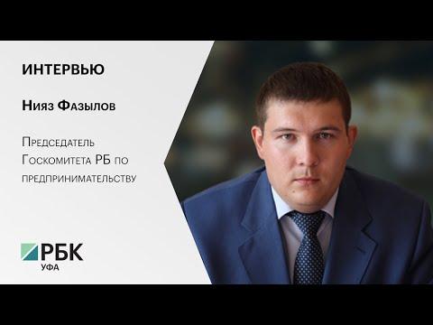 """""""Интервью"""", РБК ТВ Уфа"""