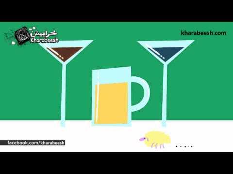 Even Khaffash Can Cook حتى الشيخ خفّاش يطبخ