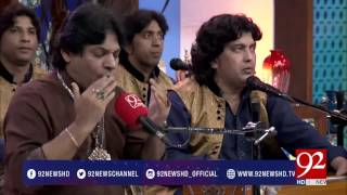 Qawali: Kamli Wale Muhammad Ton Sadqe | Rehmat e Ramazan 22-06-2017 - 92NewsHDPlus