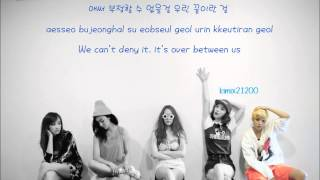 f(x) - Airplane [Hangul/Romanization/English] Color & Picture Coded HD