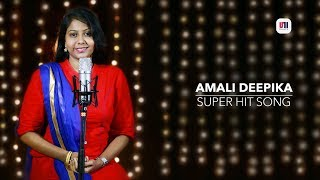 Neerillaatha Nalellam | New Tamil Christian Song | D.G.S Dhinakaran | Amali Deepika ©