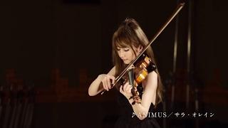 サラ・オレイン 『ANIMA』収録曲「Animus」