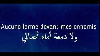 "Maître Gims`` Sans rétro `` ft. Dadju"" Paroles``🎵  مترجمة  [HD]"