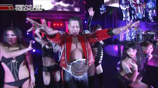 Shinsuke Nakamura at Wrestle Kingdom 8