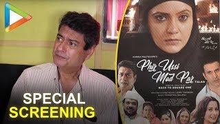 Actor Kanwaljit Singh wants film Phir Ussi Mod Par to be Tax Free width=