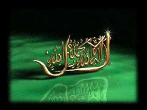 Abdurrahman onul kutlu Sehir medine 2007