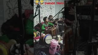 kashmiri small singer    Rooti hai kashmir ki darti