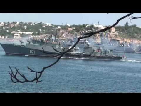 07-25-2010 Part 8 of 31 – Navy parade at Sevestopol, Crimea, Ukraine Part 6.wmv