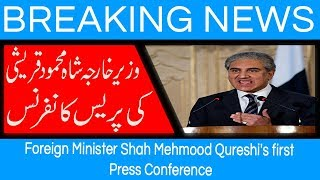Foreign Minister Shah Mehmood Qureshi's first Press Conference | 20 August 2018 | 92NewsHD