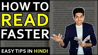 How to Read Faster? Speed Reading Techniques in Hindi width=