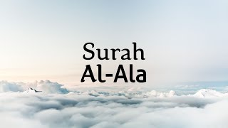 Al Quran Surah Al-Ala - Besir Duraku ᴴᴰ | Beautiful Quran Recitation