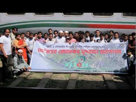 Thrilling Sundarban Travel Fest for the First Conquerors of Mars