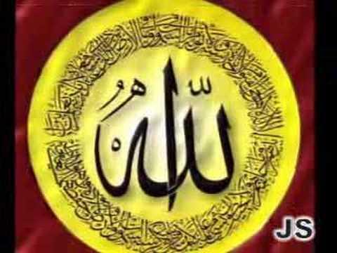 ALLAH o ALLAH Hasbi rabi..