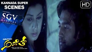 Kannada romantic scenes 3 | Heroine changes her clothes | Chiranjeevi, Nikki | Ajith Kannada Movie width=