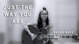 Just The Way You Are - Bruno Mars - CLP Cover