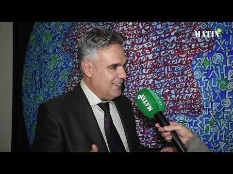 Video : La «Rihla d'Ibn Battouta» exposée au musée de Bank Al-Maghrib