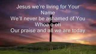 Hillsong United - Take It All - lyrics